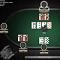 gioco flash Poker Texas Hold em Multiplayer gratis